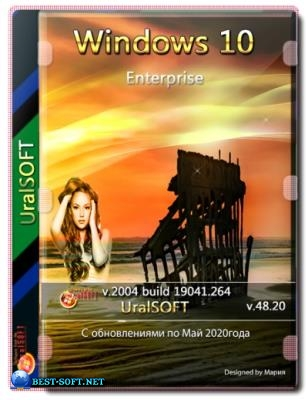 Windows 10x86x64 Enterprise (2004) 19041.264