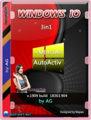 Сборка Windows 10 3in1 WPI by AG 06.2020 [18363.904] (x64)