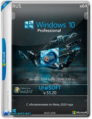 Windows 10 32-64бит Version 2004 Pro 19041.329 by Uralsoft