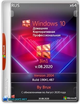Windows 10 русская сборка 2004 (19041.487) x64 Home + Pro + Enterprise (3in1) by Brux v.08.2020