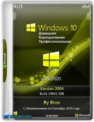 Windows 10 2004 (19041.508) x64 Home + Pro + Enterprise (3in1) by Brux Сентябрь 2020