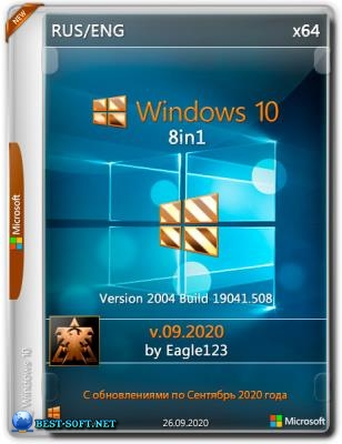 Сборка Windows 10 2004 (x64) 8in1 by Eagle123 (09.2020)