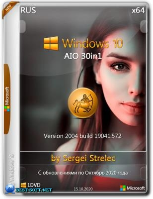 Windows 10 2009 19042.572 (60in2) by Sergei Strelec (x86-x64)