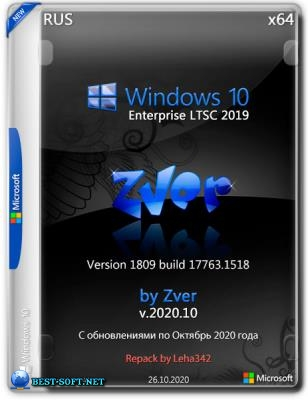 Zver Windows 10.0.17763.1518 Enterprise LTSC Version 1809 x64 Октябрь 2020