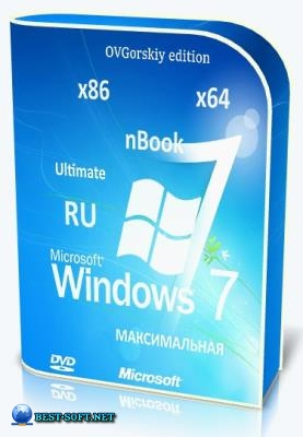 Windows 7 Ultimate Русская x86/x64 nBook IE11 by OVGorskiy 12.2020 1DVD