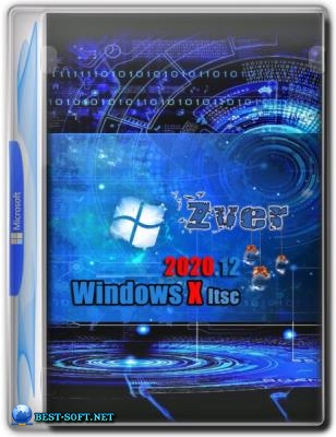 Zver Windows 10 enterprise LTSC v2020.12 + программы
