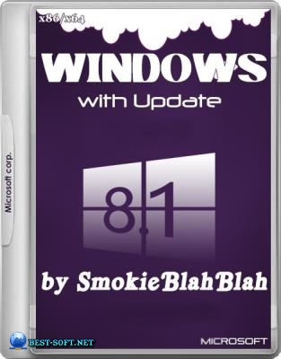 Windows 8.1 (x86/x64) 40in1 +/- Офис 2019 SmokieBlahBlah 08.01.21