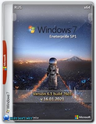 Windows 7 Enterprise SP1 x64 Русская версия by OneSmiLe