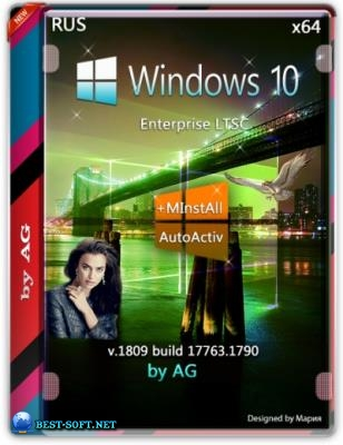 Windows 10 Enterprise LTSC WPI by AG 02.2021 [17763.1790] (x86-x64) (2021)
