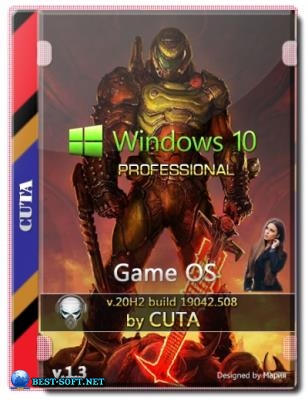 Windows 10 Professional 20H2 x64 Game OS 1.3 by CUTA