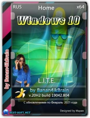 Windows 10 Home 20H2 19042.804 L.I.T.E. by BananaBrain 64bit