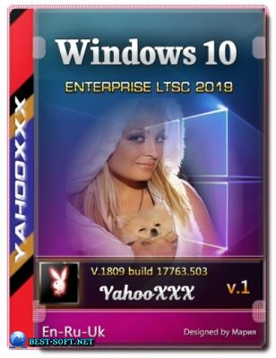 Windows 10 Enterprise LTSC 2019 [02.2021] x64 by Yahoo XXX