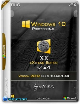 Windows 10 Professional x64 XE v.4.2.4 by c400's с программами