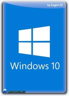 Windows 10 Enterprise LTSC (x86/x64) 4in1 by Eagle123 (04.2021)