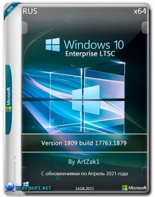 Windows 10 Enterprise Ltsc 17763.1879 x64 by ArtZak1 (обновлено 14.04.2021)