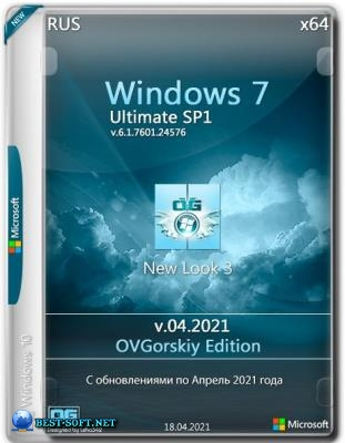 Windows 7 Ultimate Ru x86-x64 SP1 NL3 by OVGorskiy 04.2021 2DVD