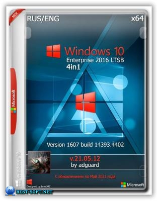 Windows 10 Enterprise 2016 LTSB with Update [14393.4402] AIO 4in1 (x64) by adguard (v21.05.12)
